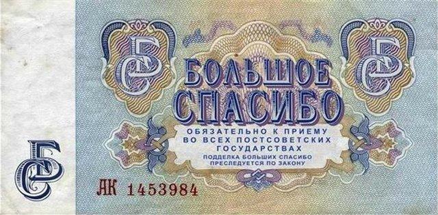 https://otvet.imgsmail.ru/download/u_9a6999217a49a1044f5d60c0d7b52a42_800.jpg