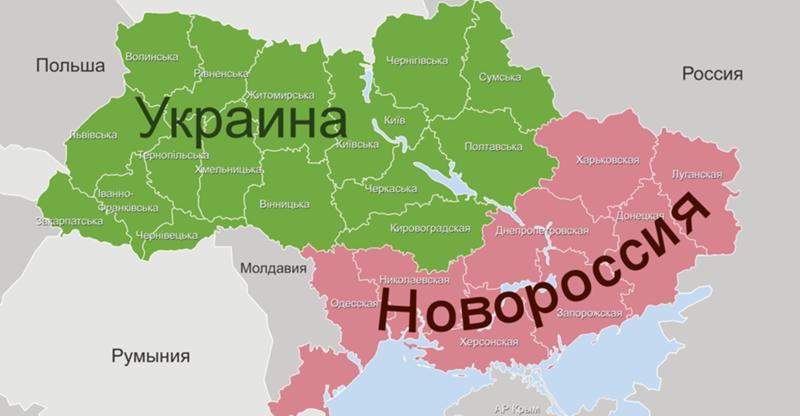 Картинки по запросу закончится война в украине