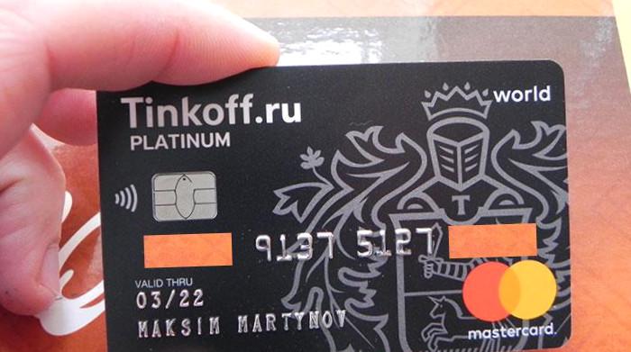 заявка на займ во все микрофинансовые организации vsemikrozaymy.ru