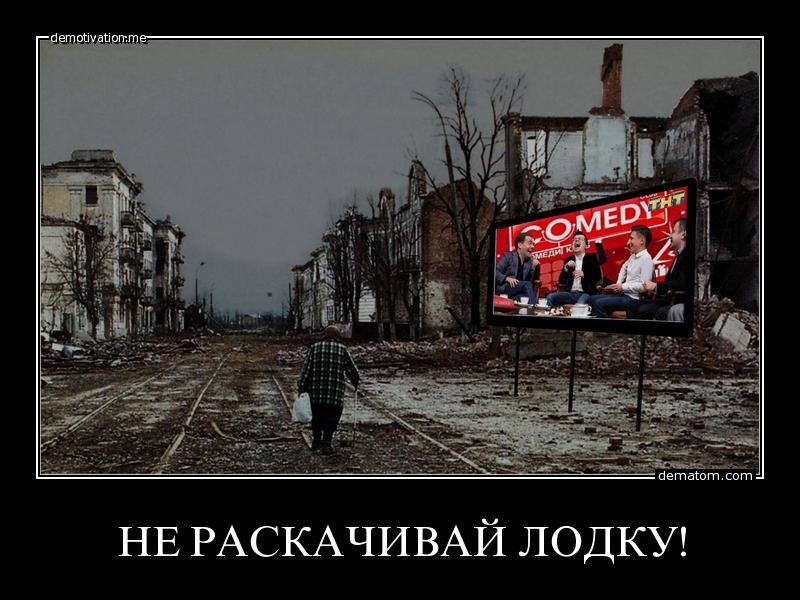 вычленили картинки про плохую жизнь в россии всячески