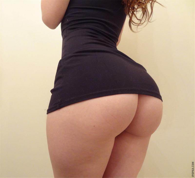 фотографии широких задниц меня