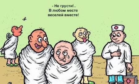https://otvet.imgsmail.ru/download/u_a24957967bb5747dc574b10f79abc5aa_800.jpg
