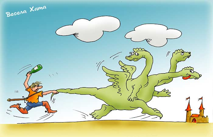 Картинки смешные змей горыныч