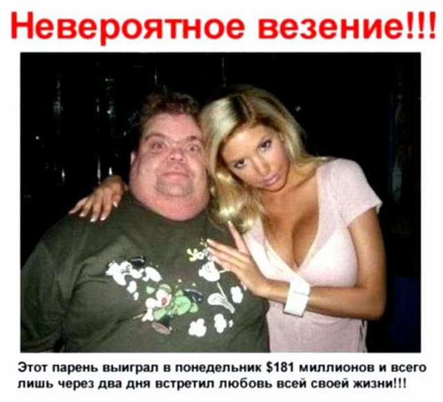 за деньги где девушка