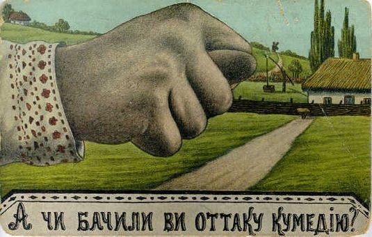 Вопрос Бандеры - это прошлое, нужно думать о будущем, - посол Польши Пекло - Цензор.НЕТ 6254