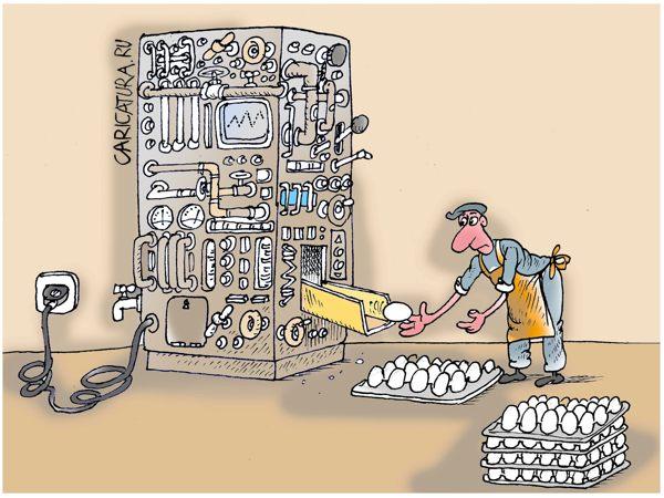 Жаль картинки, прикольные картинки про работу и завод