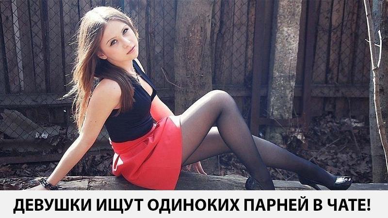 Секси фото девушек вконтакте 60975 фотография