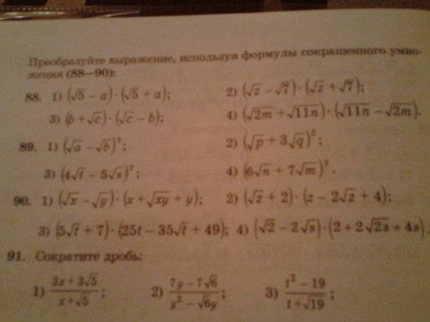 Гдз алгебре 8 класс абылкасымова
