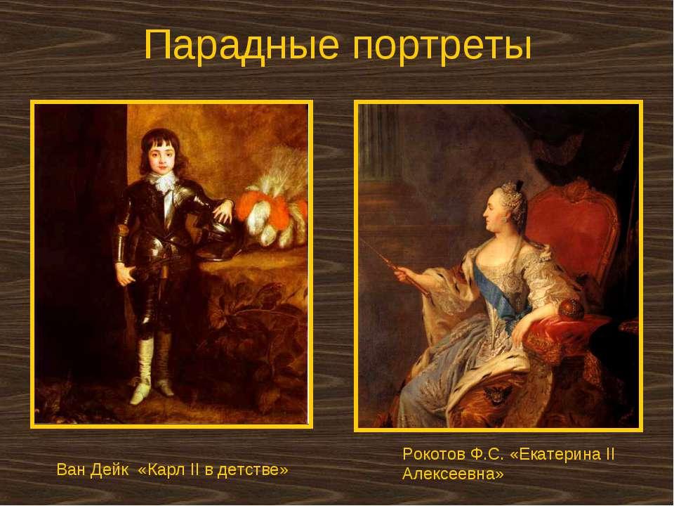 smotret-dokumentalniy-film-intimnaya-zona