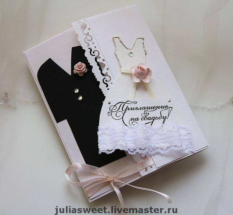 Сделать пригласительные на свадьбу своими руками мастер класс 180