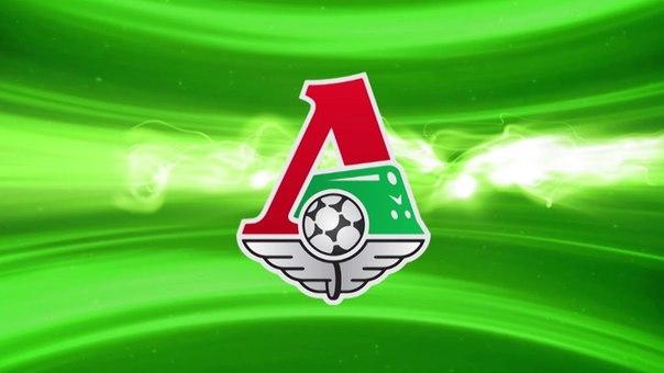 «Локомотив» соберёт 22 команды из трёх стран