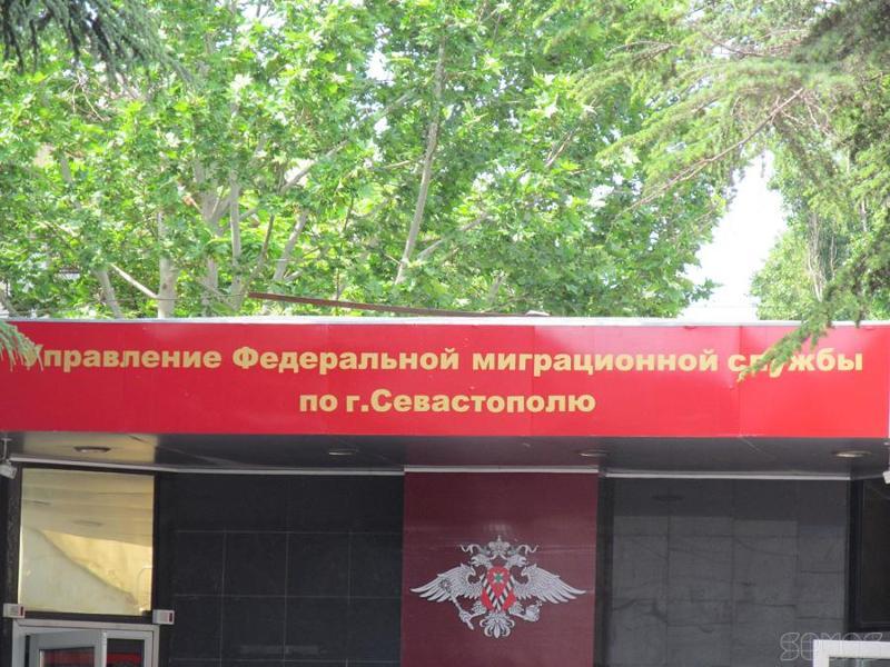 Бывшие крымчане подали заявления на получение российских паспортов