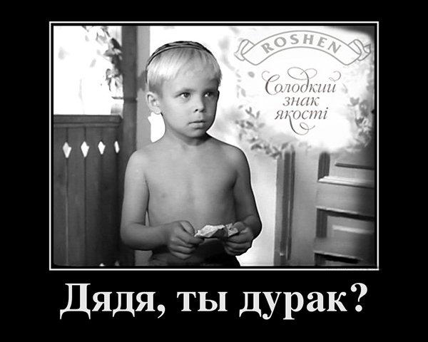 """Прийде час і """"Шахтар"""" повернеться на свій рідний стадіон у деокупованому Донецьку, - Порошенко привітав """"гірників"""" із чемпіонством - Цензор.НЕТ 4338"""