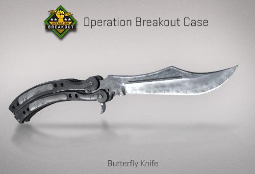 нож бабочка cs go фото