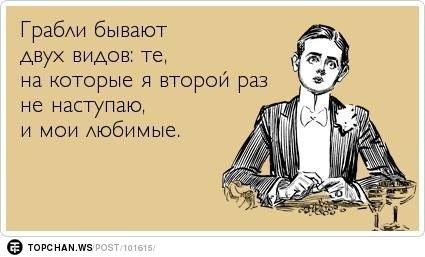 https://otvet.imgsmail.ru/download/u_c2eebabb9ad1020dc63fff0c41e408b1_800.jpg