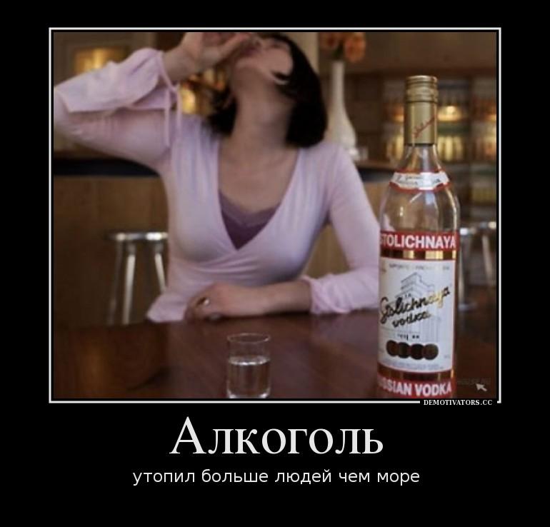 Литр водки в женской