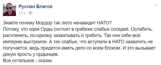 """В Кремле отреагировали на продление санкций: """"Мы не считаем их легитимными"""" - Цензор.НЕТ 2100"""