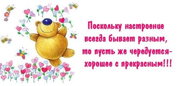 https://otvet.imgsmail.ru/download/u_c9eac39002529e6483e8e3b3f50cbe61_800.jpg