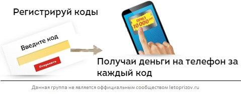 https://otvet.imgsmail.ru/download/u_ca3aa487c0ea7fbc295adf38b930940f_800.jpg