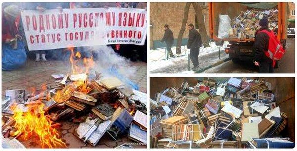 Вступил в силу порядок изъятия книг, ввезенных из России или с оккупированных территорий - Цензор.НЕТ 6795