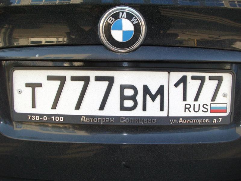 картинка номера на авто состоит двух половин