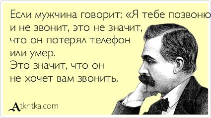 что делать если мужчина редкр говорит о любви авиарейсов Ташкент Ташкента
