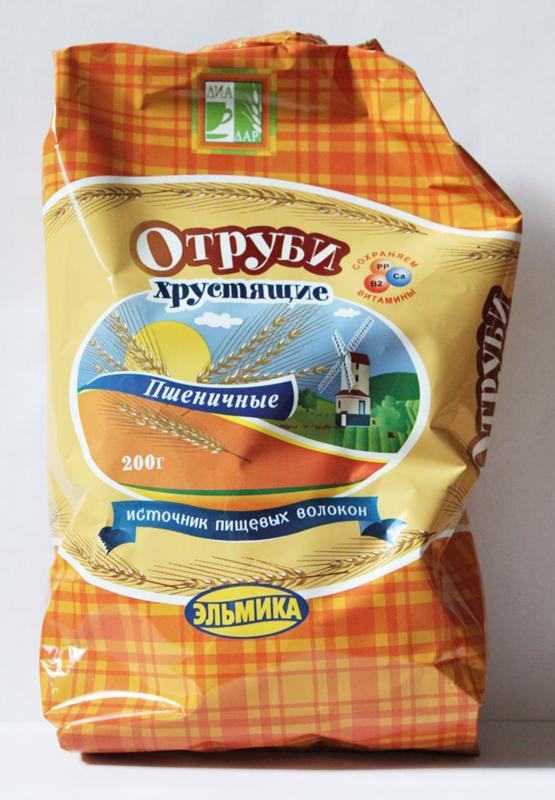 Отруби пшеничные в мешках - купить, продать или отдать в