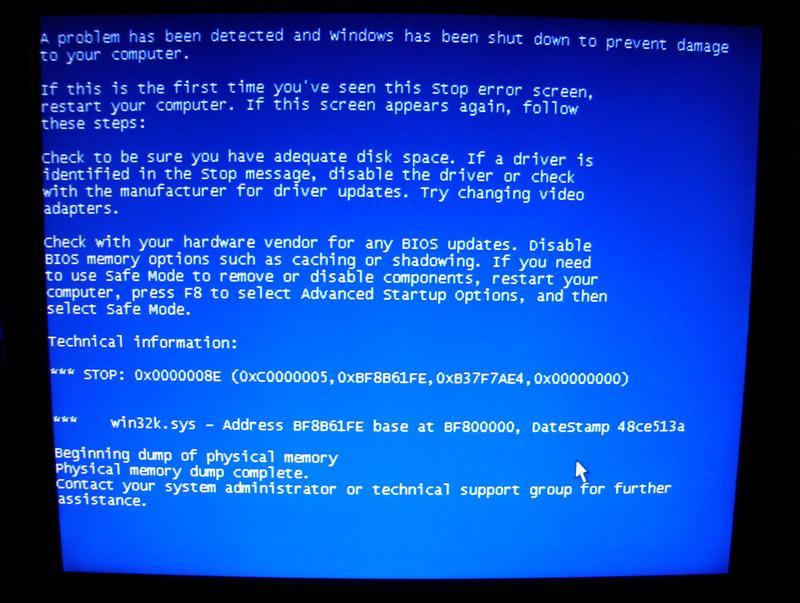 Компьютер не хочет перезагружаться