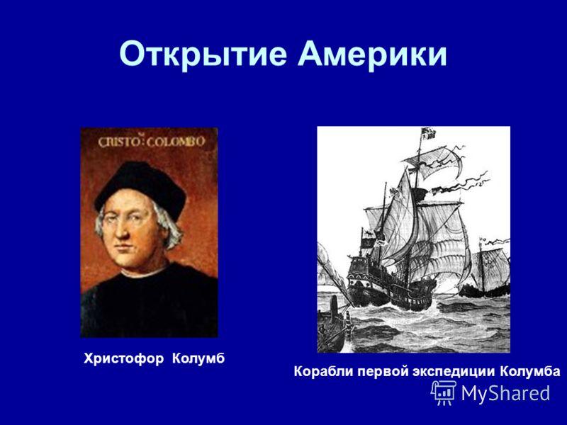 five perils christopher columbus