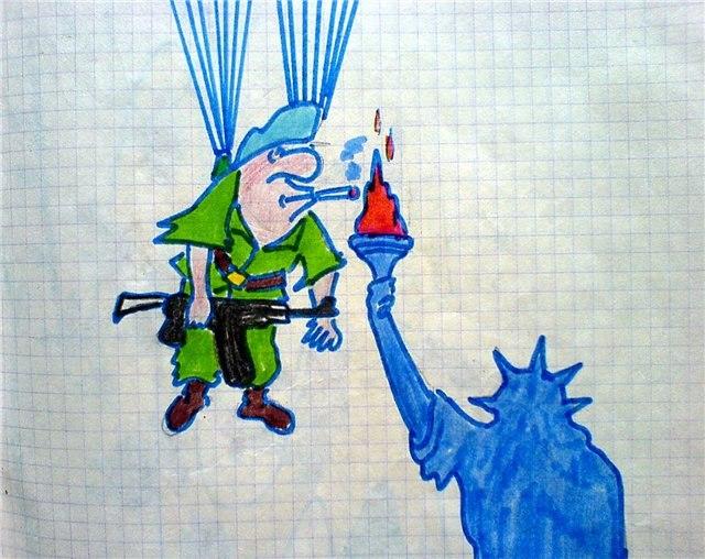 Патриотические картинки с юмором, резки