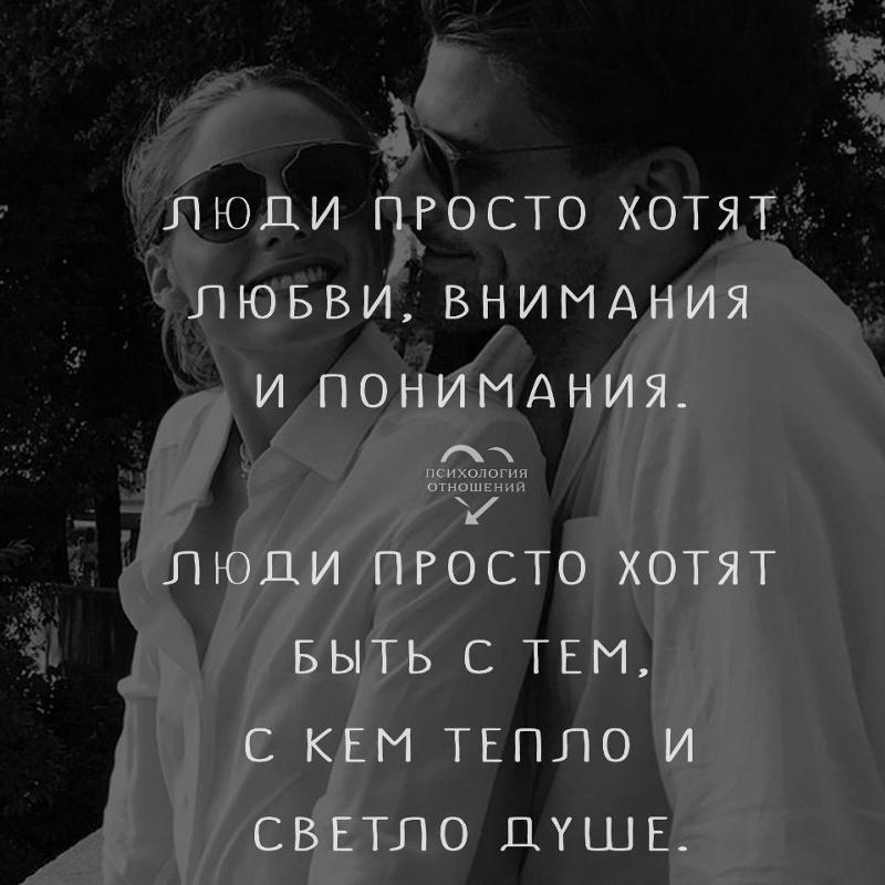 Поздравление, картинки хочется любви