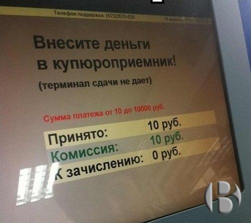 https://otvet.imgsmail.ru/download/u_d781ded28b682e12646544c6e48e976d_800.png