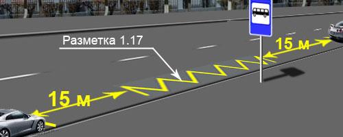 Остановка в зоне действия знака такси