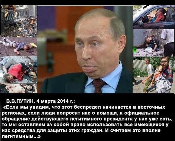 Что сделано за годы правления В.В.Путина (список неполный) U_d92de83cf46269bc263090004b71573f_800