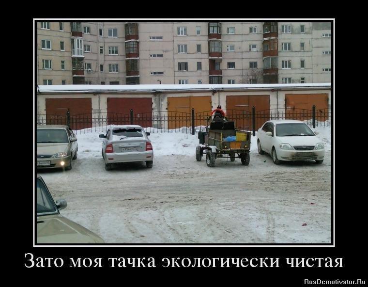 авто с пробегом питер: