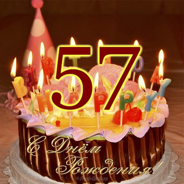 Поздравления 73 года