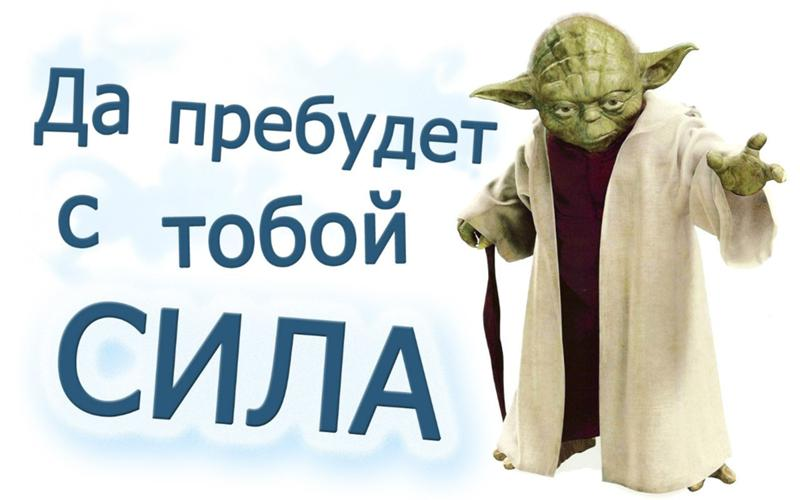 https://otvet.imgsmail.ru/download/u_dd70399de497dae748735bd230016d69_800.jpg