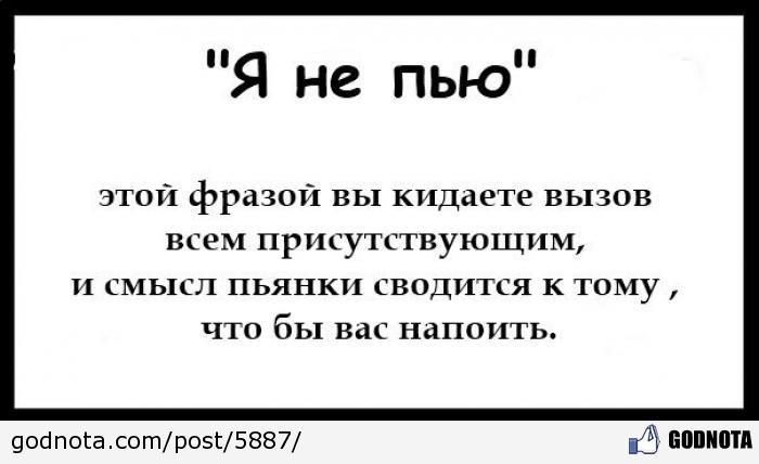 https://otvet.imgsmail.ru/download/u_dde0fe6b562b6d26225c8118a608ffc0_800.jpg
