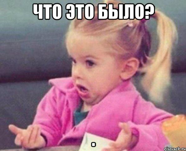 """""""Війна не всіх вилікувала"""", - військова прокуратура відповіла на пропозицію Рябошапки про її розпуск - Цензор.НЕТ 8407"""