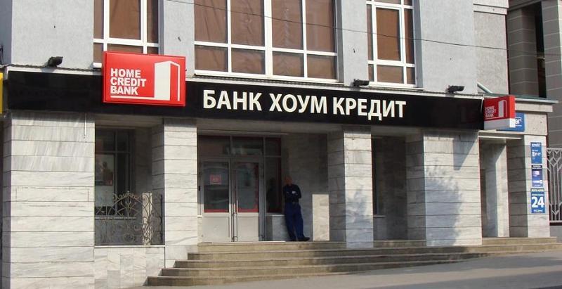 носить термобелье банки хоум кредит в красноярске адреса синтетическое, шерстяное