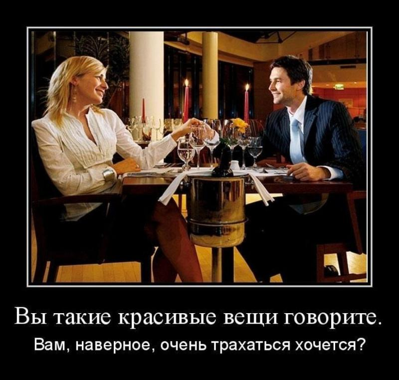 хочу в ресторан картинка прикол может людей затоптать