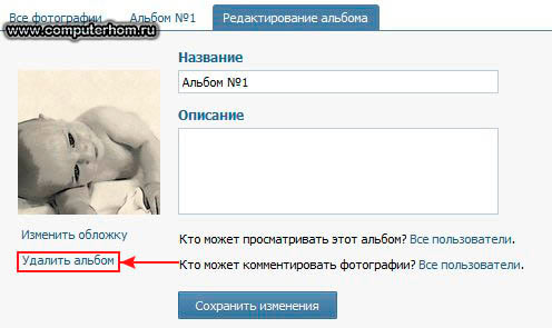 https://otvet.imgsmail.ru/download/u_e63b97e8b1b4bb42a310f957f46aade7_800.jpg