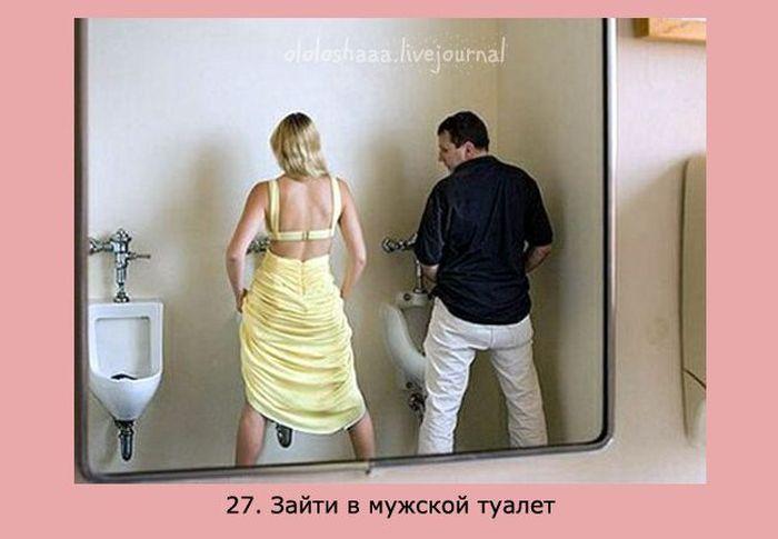po-oshibke-zashla-v-muzhskoy-tualet-onlayn-video-seks-foto-ebut-vo-vse-sheli-zhestko