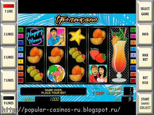 Подскажите казино онлайн твой вулкан игровые автоматы