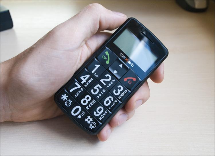 Эксперт рассказал о преимуществах кнопочного телефона