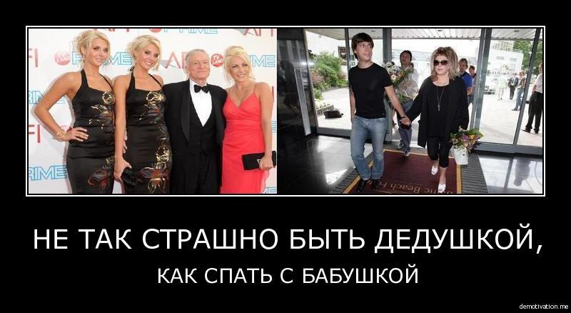 http://cdn.fishki.net/upload/post/201502/16/1430646/dd622253e05ea2c7c1e9cdb4bdb6108f.jpg