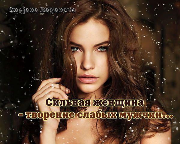 foto-lesbiyanok-v-chulkah-sosut-chlen