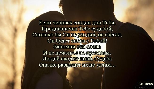 Ивана купала, картинки с надписями про расставания с любимым человеком