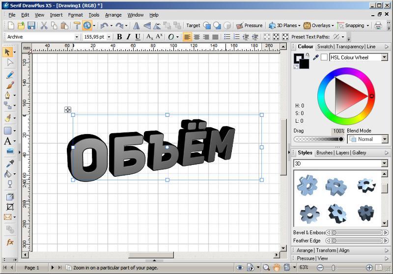 Марта, программа для создания картинок с текстом