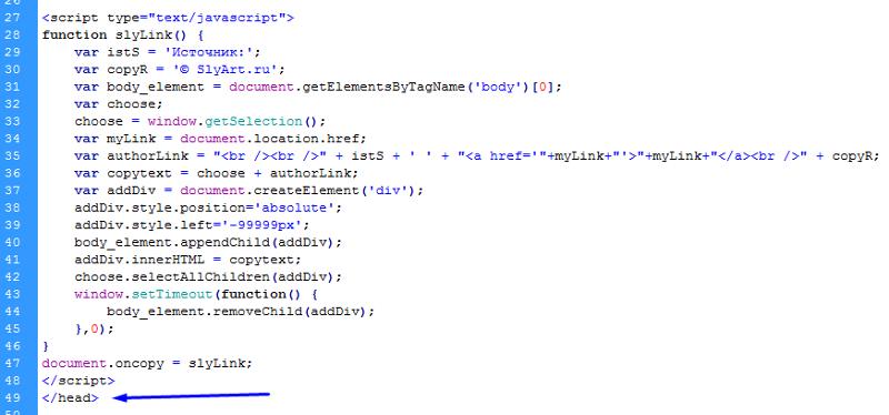Java Script Примеры скриптов  htmlwebru